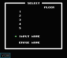 Image du menu du jeu Dead Zone sur Nintendo Famicom Disk