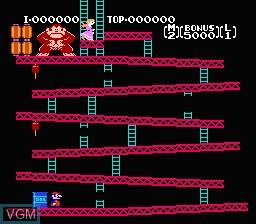 Image du menu du jeu Donkey Kong sur Nintendo Famicom Disk