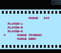 Image du menu du jeu Dracula II - Noroi no Fuuin sur Nintendo Famicom Disk