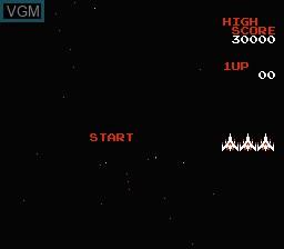 Image du menu du jeu Galaga sur Nintendo Famicom Disk