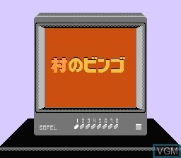 Image du menu du jeu Game Tengoku sur Nintendo Famicom Disk
