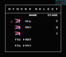 Image du menu du jeu Otocky sur Nintendo Famicom Disk