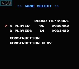 Image du menu du jeu Super Lode Runner sur Nintendo Famicom Disk