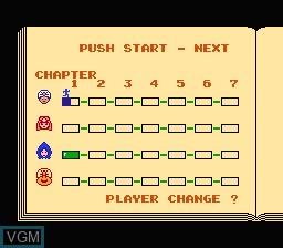 Image du menu du jeu Yume Koujou Doki Doki Panic sur Nintendo Famicom Disk
