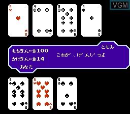 Casino de Pink