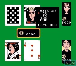 Date de Blackjack