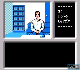Famicom Tantei Club - Kieta Koukeisha