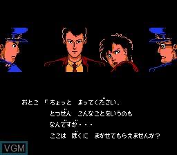 Famicom Tantei Club Part II - Ushiro ni Tatsu Shoujo