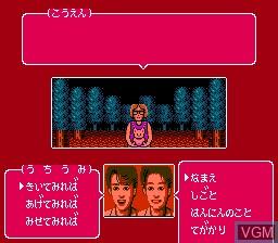 Hikaru Genji - Roller Panic