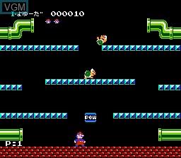 Kaettekita Mario Bros