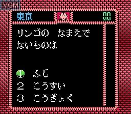 Nazo no Magazine Disk - Nazoraa Land Zoukan Gou - Quiz Ou wo Sagase!