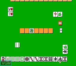 Professional Mahjong Gokuu