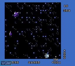 Pulsar no Hikari - Space Wars Simulation