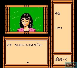 Risa no Yousei Densetsu - Risa Tachibana