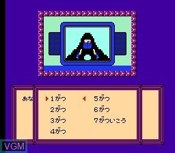 Time Twist - Rekishi no Katasumi de
