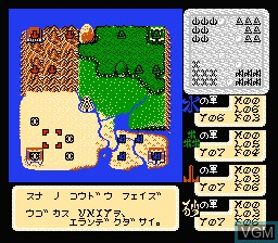 Image in-game du jeu 19 - Neunzehn sur Nintendo Famicom Disk