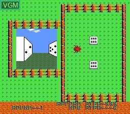 Image in-game du jeu All One - Famimaga Disk Vol. 3 sur Nintendo Famicom Disk