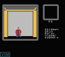 Image in-game du jeu Aspic - Majaou no Noroi sur Nintendo Famicom Disk