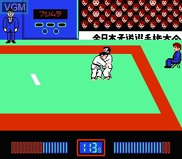 Image in-game du jeu Big Challenge! Juudou Senshuken sur Nintendo Famicom Disk