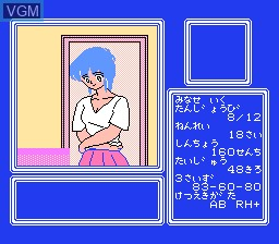 Image in-game du jeu Bishoujo Shashinkan - Studio Cut sur Nintendo Famicom Disk