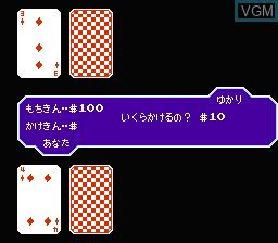 Image in-game du jeu Casino de Pink sur Nintendo Famicom Disk