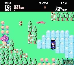 Image in-game du jeu Cocona World sur Nintendo Famicom Disk