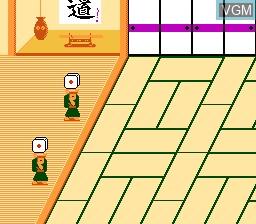 Image in-game du jeu Game Tengoku sur Nintendo Famicom Disk