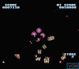 Image in-game du jeu Gyruss sur Nintendo Famicom Disk