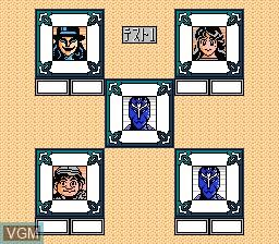 Image in-game du jeu Omoikkiri Tanteidan Haado Gumi - Matenrou no Chousenjou sur Nintendo Famicom Disk