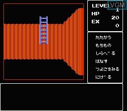 Image in-game du jeu Yuushi no Monshou sur Nintendo Famicom Disk
