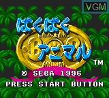 Image de l'ecran titre du jeu Baku Baku Animal - Sekai Shiikugakari Senshu-ken sur Sega Game Gear