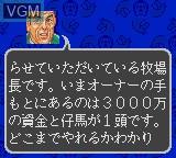 Image du menu du jeu World Derby sur Sega Game Gear