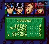 Image du menu du jeu Yuu Yuu Hakusho sur Sega Game Gear