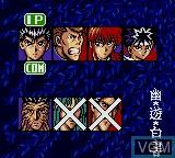 Image du menu du jeu Yuu Yuu Hakusho II sur Sega Game Gear