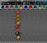 Image in-game du jeu World Derby sur Sega Game Gear