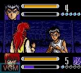 Image in-game du jeu Yuu Yuu Hakusho II sur Sega Game Gear