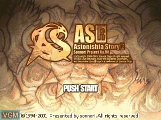 Image de l'ecran titre du jeu Astonishia Story R sur GamePark Holdings Game Park 32