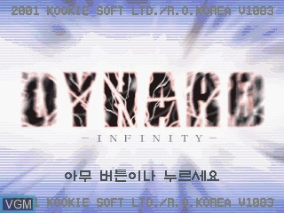 Image de l'ecran titre du jeu DyHard - Infinity sur GamePark Holdings Game Park 32