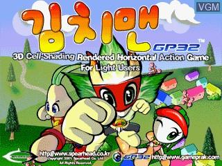 Image de l'ecran titre du jeu Kimchi-Man GP 32 sur GamePark Holdings Game Park 32