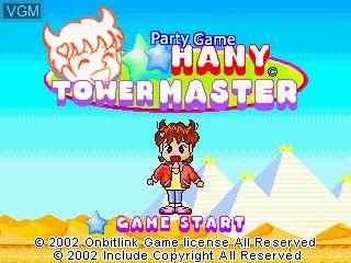 Image de l'ecran titre du jeu Hany Party Game sur GamePark Holdings Game Park 32
