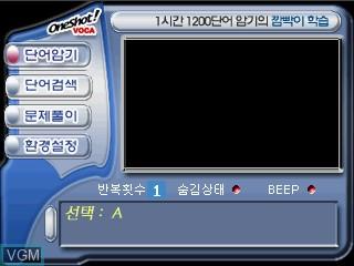 Image de l'ecran titre du jeu One-Shot VOCA sur GamePark Holdings Game Park 32