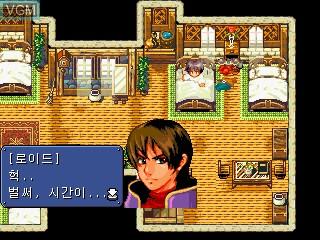 Image du menu du jeu Astonishia Story R sur GamePark Holdings Game Park 32