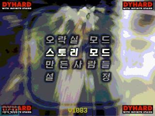 Image du menu du jeu DyHard - Infinity sur GamePark Holdings Game Park 32