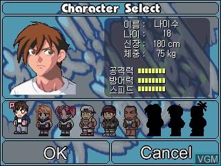 Image du menu du jeu GP Daenantu - GP!!! Dairantou sur GamePark Holdings Game Park 32