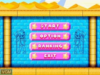 Image du menu du jeu Hany Party Game sur GamePark Holdings Game Park 32