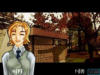 Image du menu du jeu Therapy sur GamePark Holdings Game Park 32