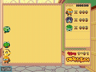 Image in-game du jeu Tanggle's Magic Square sur GamePark Holdings Game Park 32