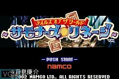 Image de l'ecran titre du jeu Tales of the World - Summoner's Lineage sur Nintendo GameBoy Advance