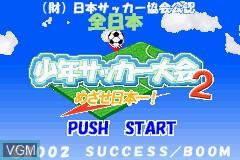 Image de l'ecran titre du jeu Zen-Nihon Shounen Soccer Taikai 2 - Mezase Nihon-ichi! sur Nintendo GameBoy Advance