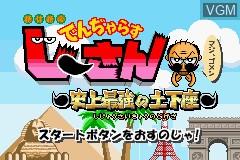 Image de l'ecran titre du jeu Zettaizetsumei Dangerous Jiisan - Shijou Saikyou no Dogeza sur Nintendo GameBoy Advance